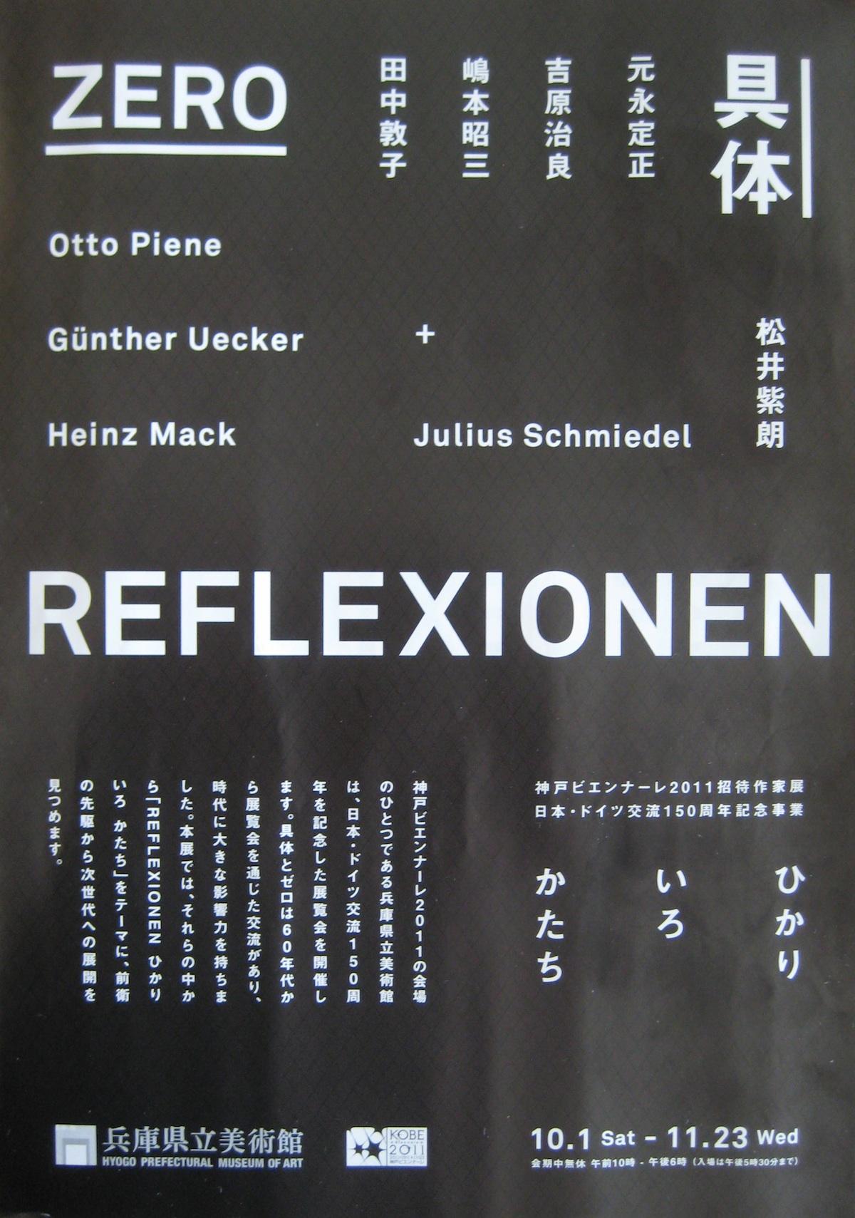 """RGBlaster at """"Reflexionen"""""""